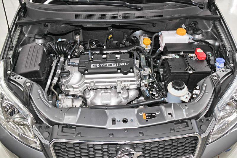 Двигатель модели