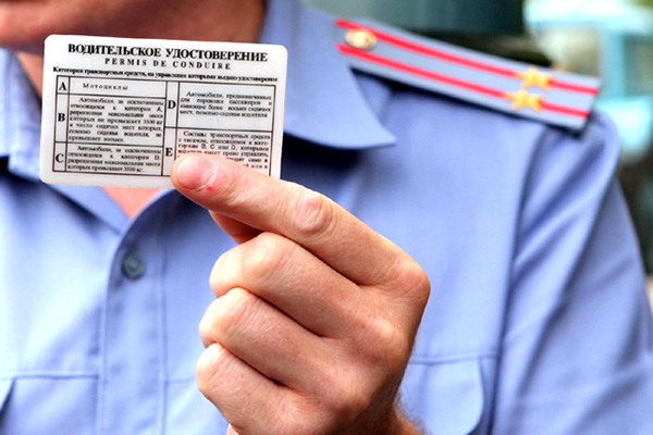 Как восстановить водительские права при утере? 4 способа, необходимые  документы и стоимость